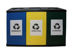 Урна для раздельного сбора мусора Трио